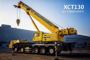 徐工XCT130汽车起重机图片集