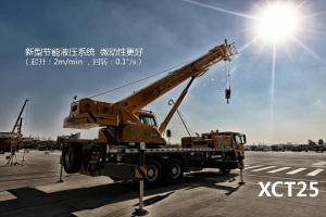 徐工XCT25L5汽車起重機圖片集
