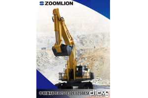 中联重科ZE1250E/ZE1250ESP液压挖掘机图片集