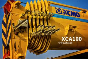 徐工XCA100E全地面起重机图片集