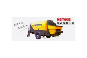 晋工HBT60E拖式混凝土泵