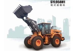 三一SYL958H1轮式装载机图片集