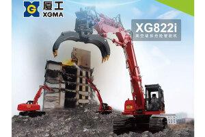厦工XG822i智能挖掘机图片集