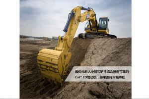 卡特彼勒336D2 GC大型挖掘机