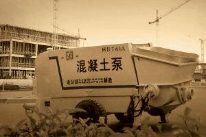 中聯重科HBT60.8.75Z閘板拖泵圖片集