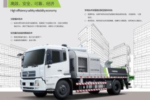中联重科ZLJ5130THBE-10018R混凝土车载泵图片集