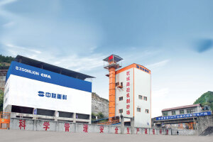 中联重科机制砂生产设备图片集3