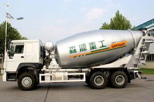 森源重工SMQ5250GJBZ混凝土搅拌车图片集