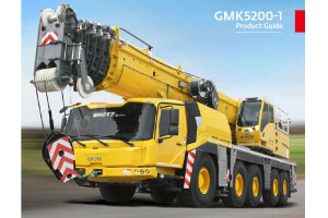 格鲁夫GMK5200-1全路面起重机图片集