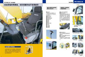 小松PC160LC-8履帶挖掘機圖片集