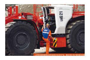 山特维克LH203E电动铲运机