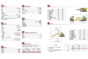 小松PC56-7履帶挖掘機圖片集