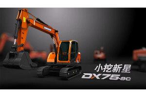 斗山DX75-9C履带挖钱柜777娱乐客户端