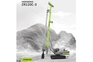 中联重科ZR220C-3旋挖钻机图片集