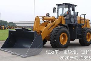 龙工LG855N轮式装载机图片集
