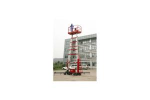 京城重工桅柱式高空作業平臺圖片集1