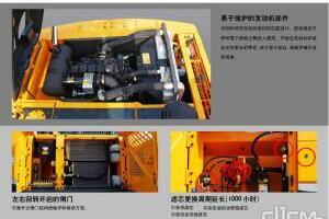 现代R225LC-9T履带挖掘机图片集