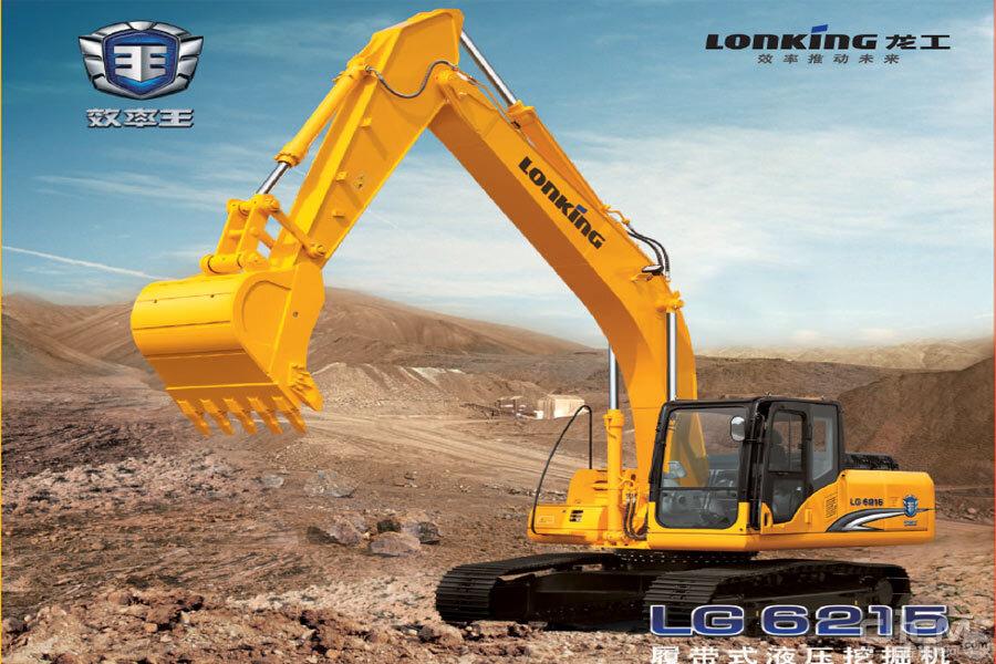 龙工LG6215履带挖掘机售价多少钱