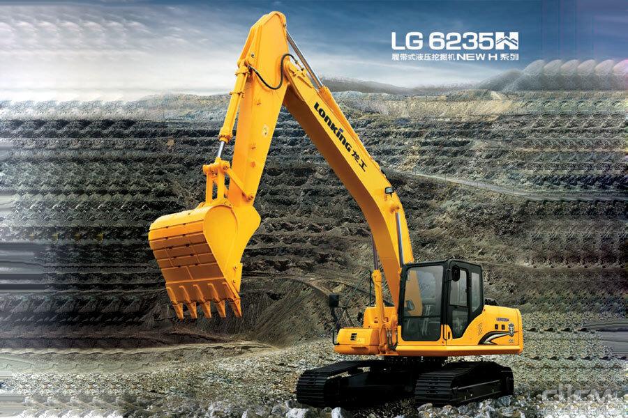 龙工LG6235H履带挖掘机产品性能如何