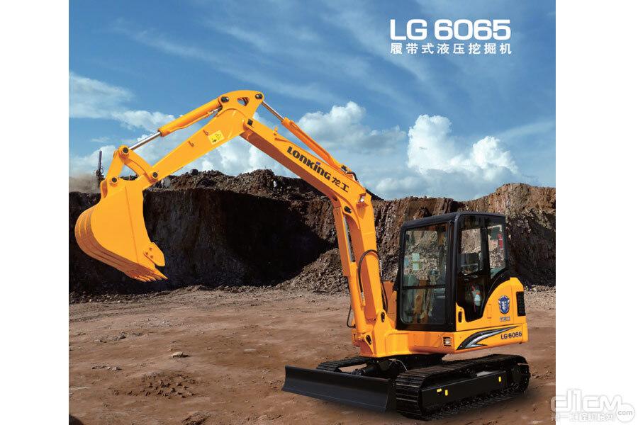龙工LG6065履带挖掘机产品性能如何