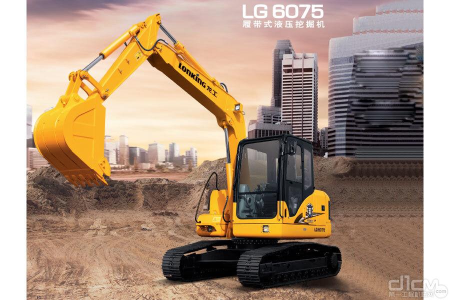 龙工LG6075履带挖掘机功能介绍大全