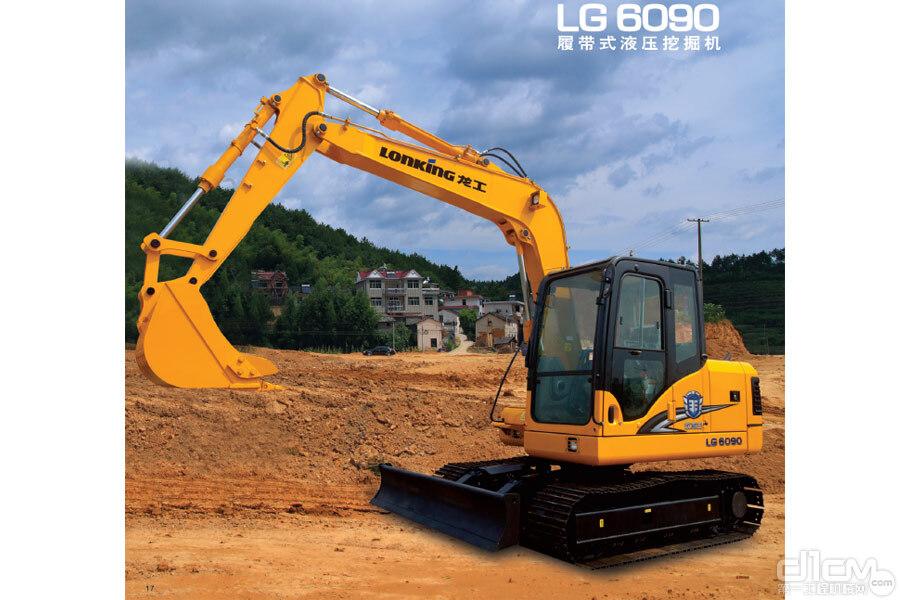 龙工LG6090履带挖掘机口碑怎么样
