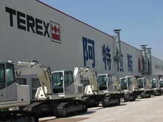 阿特拉斯(中国)工程机械有限公司