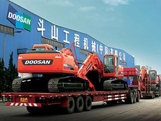 斗山工程机械(中国)有限公司