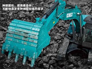 神钢建机(中国)有限公司