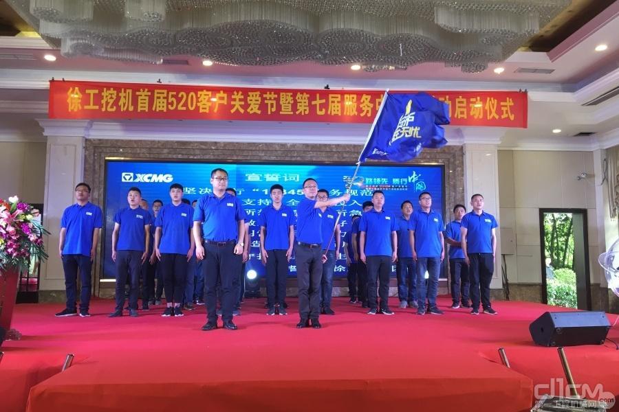 竞博电竞电子竞技竞猜2徐工挖机服务菁英荣耀出征