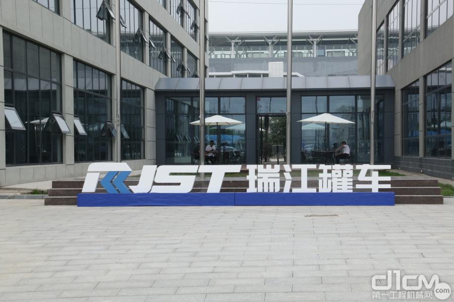 中集瑞江2022款新品批量下线