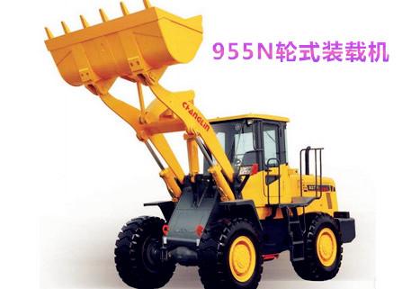 955N轮式装载机