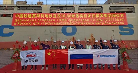 """我国出口欧洲最大直径盾构机""""胜利号""""发运"""