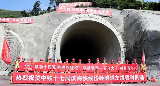 福州滨海快线首条隧道贯通,铁建重工双模掘进机表现抢眼