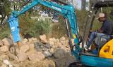 久保田U30-5挖掘机视频