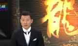 世界看中国 :中国减少钢产量震动世界