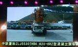 中联重科62米泵车获2010TOP50技术创新金奖(视频)