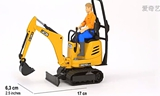 JCB微型挖掘机模型表演视频