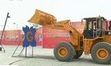 全国筑路技能竞赛 挖掘机技术哪家强
