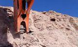 让巨石在它跟前颤抖的工程机械 小松PC450挖掘机