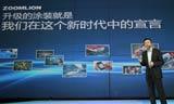 中聯重科產品全新涂裝設計視頻