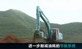 神钢SK系列全新10型机 SK200-10 SK210-10精彩视频