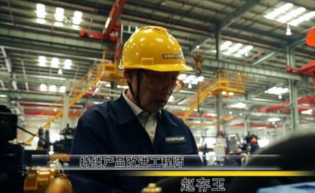 匠心-山工机械装载机优化视频