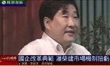 潍柴建市场化机制扭亏为盈 成国企改革典范