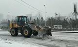 徐工LW500F装载机除雪