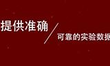 晋工2018商务年会视频