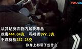 外籍嫌疑人北京运输毒品!甭管哪国人照抓不误!