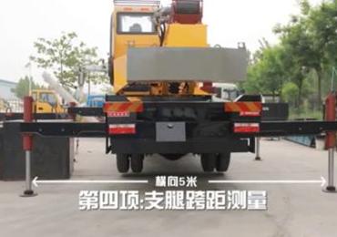 森源重工8吨汽车起重机深度产品评测