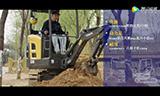 沃爾沃EC18D小型挖掘機視頻