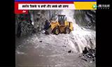 印度柳工856装载机完成救援工作